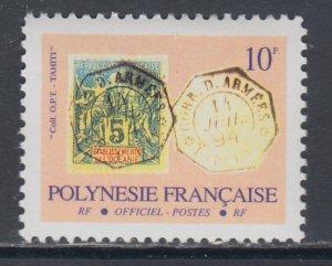 French Polynesia O21 Stamp on Stamp MNH VF