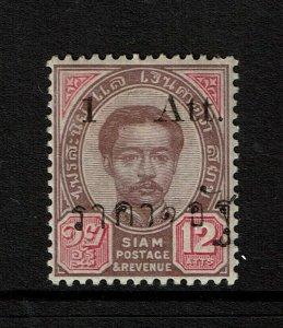 Thailand SC# 59, Mint Hinged, Hinge Remnants - S13199