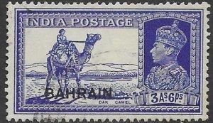 Bahrain 27   1938  3a 6p  fvf used