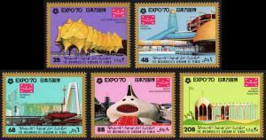 Yemen (Kingdom) Mi #A977-E977 set/5 mnh - 1970 Expo 70 Osaka Japan - pavillions