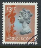 Hong Kong  SG 713d SC# 652 Used  / FU  QE II Definitive 1992-1996
