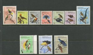 STAMP STATION PERTH Papua New Guinea #188-198 Pictorial Definit MNH 1980 CV$23