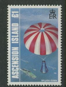 Ascension - Scott 423 - General Issue -1987 - MNH - Single £1 Stamp