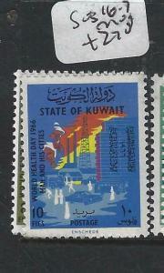 KUWAIT  (P0305B)  SG 316-7   MOG
