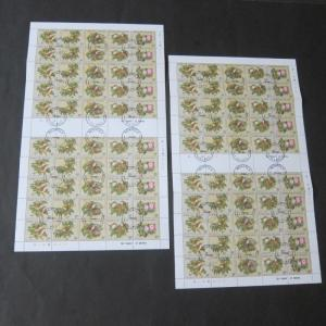 Norfolk Islands 1981 Sc 287 Bird 20 strips on 2 Full page CTO MNH
