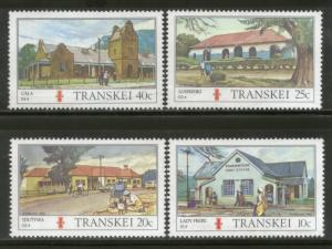 Transkei 1983 Post Offices Letter Box Architecture Sc 121-24 MNH # 2159