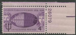 STAMP STATION PERTH USA #1112  MLH OG 1958  CV$0.25.