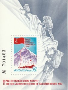 Stamp Russia USSR SC 5106 Sheet 1982 Mountain Climbers Scaling Mt. Everest MNH
