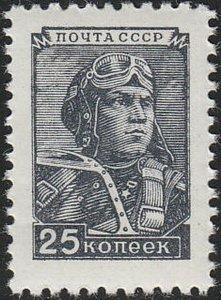 Stamp Russia USSR SC 1345 1949 Aviator Centenary Communist Manifesto Marx MNH