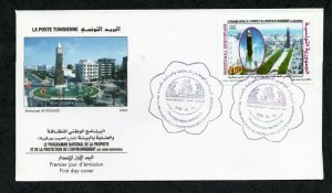 2006- Tunisia- Cleanliness and Environment Protection Program- Architecture- FDC