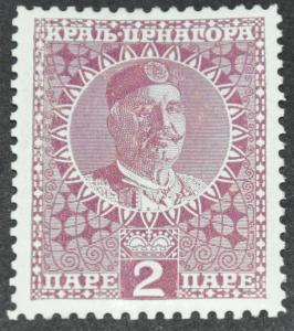 DYNAMITE Stamps: Montenegro Scott #100 – MINT hr