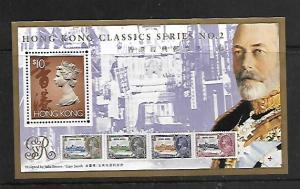 HONG  KONG, 677, MNH, SS, CLASSIC SERIES NO. 2