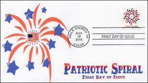 2016, Patriotic Spiral, FDC, B/W Postmark, Stars, Falls Church VA, 16-220
