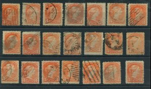 Various cancels 21 x 3 cent Small Queen lot collection used Canada