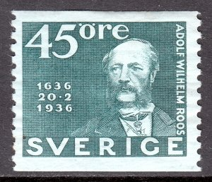 Sweden - Scott #259 - MH - 2 small toning spots - SCV $7.75