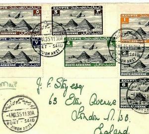 EGYPT Cover 1935 *SIMON ARZT* Port Said Postmark Air Mail London {samwells}CQ197