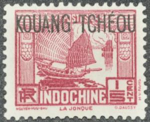 French Offices Abroad - Kwangchowan Scott #100 - UNUSED
