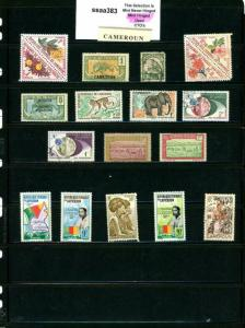 PKStamps - ssaa383 - Cameroon - Mini Lot - Check Out Image