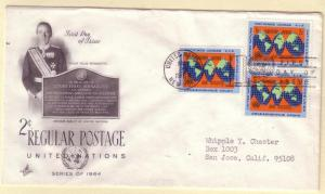 United Nations FDC Sc. # 125 X 3 Maintain Peace    L 84