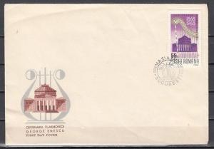 Romania, Scott cat. 2039. Philharmonic Orchestra issue. First day Cover.