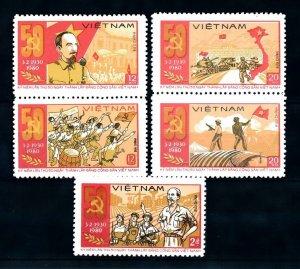 Vietnam 1980 MNH Stamps Scott 1046-1048 Ho Chi Minh Army Soldiers Communist Part