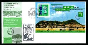 Hong Kong - Visit HK Stamp Exhibition '97 S/S Souvenir Cover