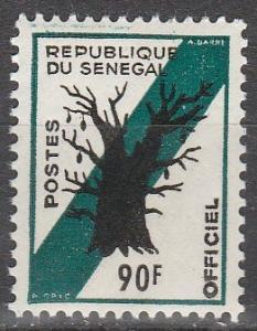 Senegal #O19 MNH (S6258)