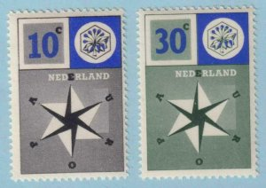 NETHERLANDS 372 - 373  MINT NEVER HINGED OG ** NO FAULTS EXTRA FINE! - Y164