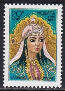 Uzbekistan # 1, Princess Nadira, NH