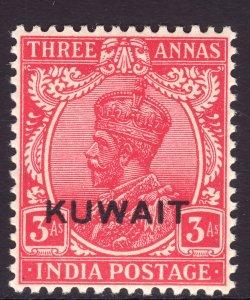 1934 British Kuwait KGV 3 Anna issue MNH Sc# 25 Wmk 196 CV $13.50