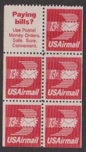 USA Sc#C79a MH on 1 Stamp