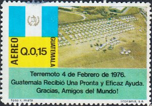 Guatemala #C581 Used