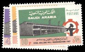 SAUDI ARABIA 618-20  Mint (ID # 95680)