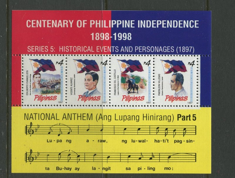 STAMP STATION PERTH Philippines #2235a-d Independance Souvenir Sheet MNH CV$8.00