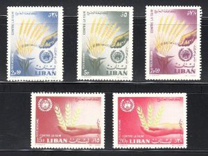 LEBANON - LIBAN MNH SC# C367-C371 FAO FREEDOM FROM HUNGER