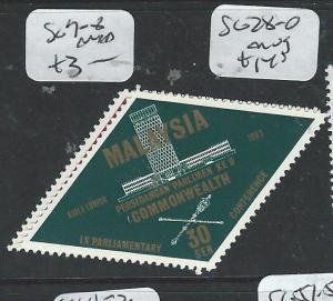 MALAYA MALAYSIA  (P0908B) SG 7-8  MNH
