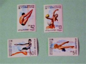 Bulgaria - 3082-85, MNH Set. Swimming Championships. SCV - $5.05