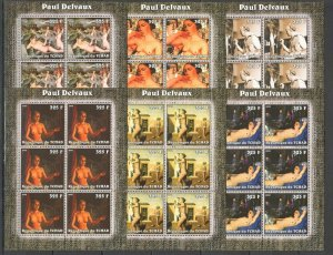 KV307 2002 CHAD NEW ART PAINTINGS PAUL DELVAUX !!! 6SET MNH