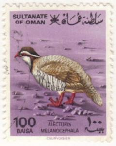 Oman #233 used bird