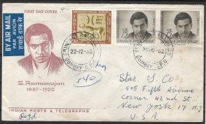 Doyle's_Stamps: FDC 1962 Indian Mathematician Ramanujan w/Scott #369 et al