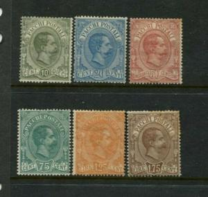 Italy #Q1-6 Parcel Post (Mint Hinged) CV$440.00