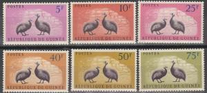 Guinea #223-8  MNH F-VF  CV $4.00 (SU3489)