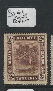 BRUNEI (P0205B)  RIVER SCENE 2 C  SG 61     MOG