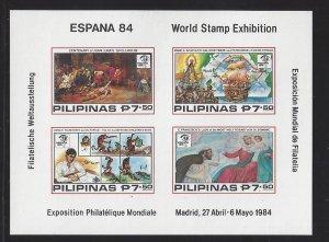 1690i Espana '84/St Dominic/Spoliarium/Francisco/Luna Imperf CV$25