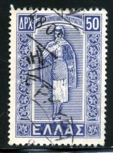 GREECE - #508 - USED - 1947 - Item GREECE206