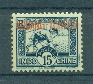 French Offices in China Kwangchowan sc# 119 mnh cat value $.80