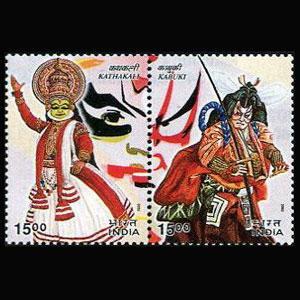 INDIA 2002 - Scott# 1953 Japan Actors Set of 2 NH