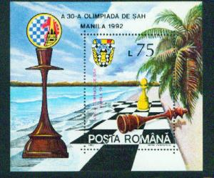 Romania Scott 3748 MNH** 1992 Chess sheet