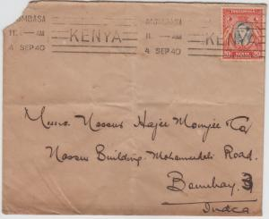 K.U.T.  1940  Mombasa  KENYA...Slogan  Cover To India  2 Scans  62313