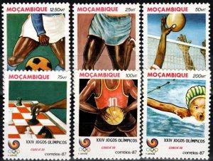 Mozambique #1024-9  MNH CV $7.40 (X8517)